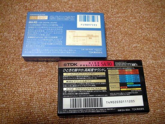 DSCN0466a.jpg