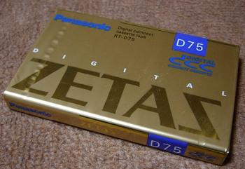 ZETAS-1.jpg