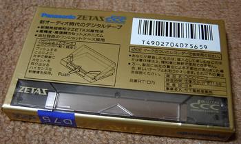 ZETAS-2.jpg