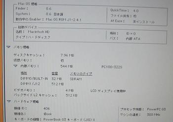 ibook-3.jpg
